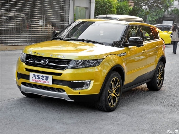 Landwind X7 copie Range Rover Evoque